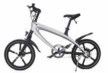 S1 Pedal Electric Cycle (Super version)